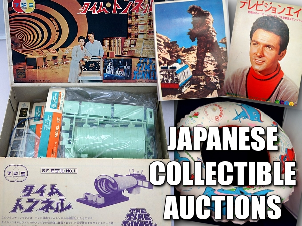 Japanise Collectible Auctions March 2015