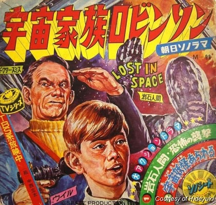 "Lost in Space Record Book 2 ( ""Lost in Space: Rock Creature/Ghost in Space"")"